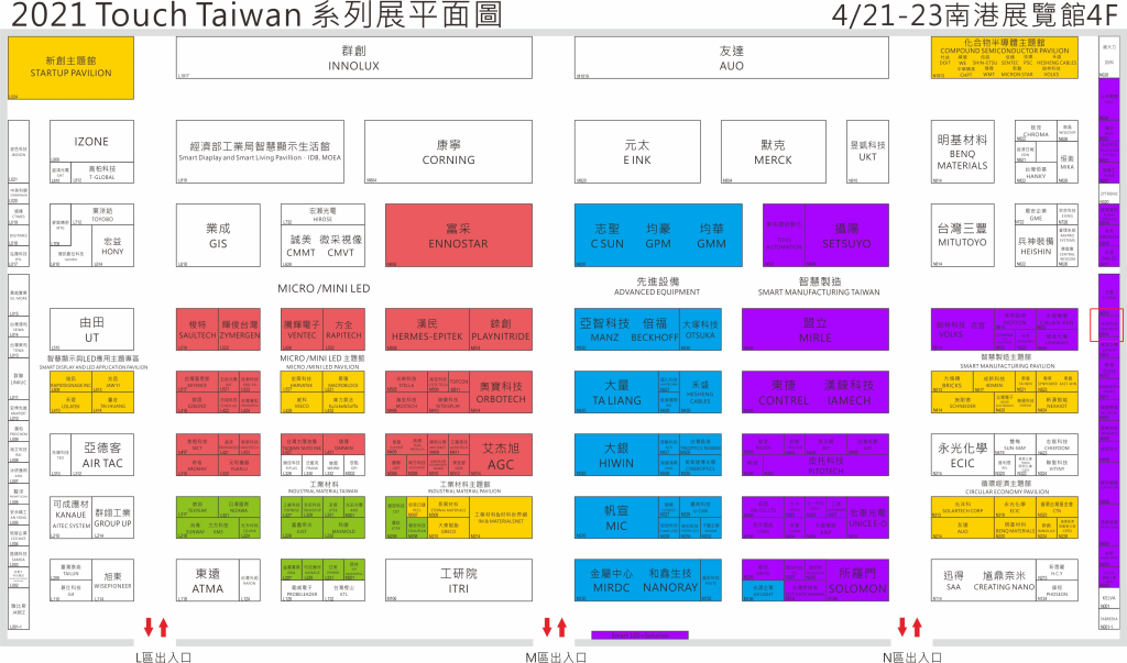 touch TAIWAN!