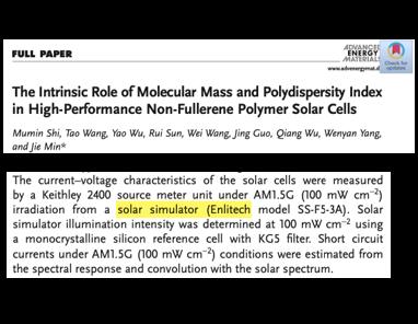 SS-X Solar Simulator SS X Proof 10