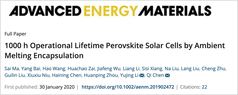 1000 h Operational Lifetime Perovskite Solar Cells by Ambient Melting Encapsulation 陳棋團隊Advanced Energy Materials 1000小時鈣鈦礦電池無溶劑低溫封裝技術