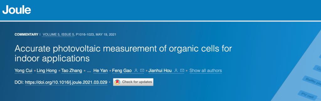 Latest Accurate Indoor-Photovoltaic Measurement Method