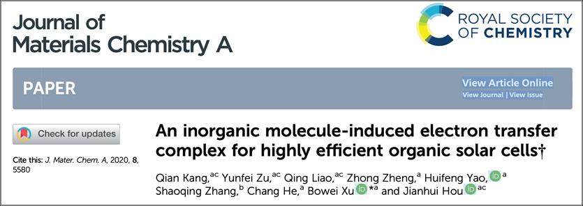 complex for organic solar cells