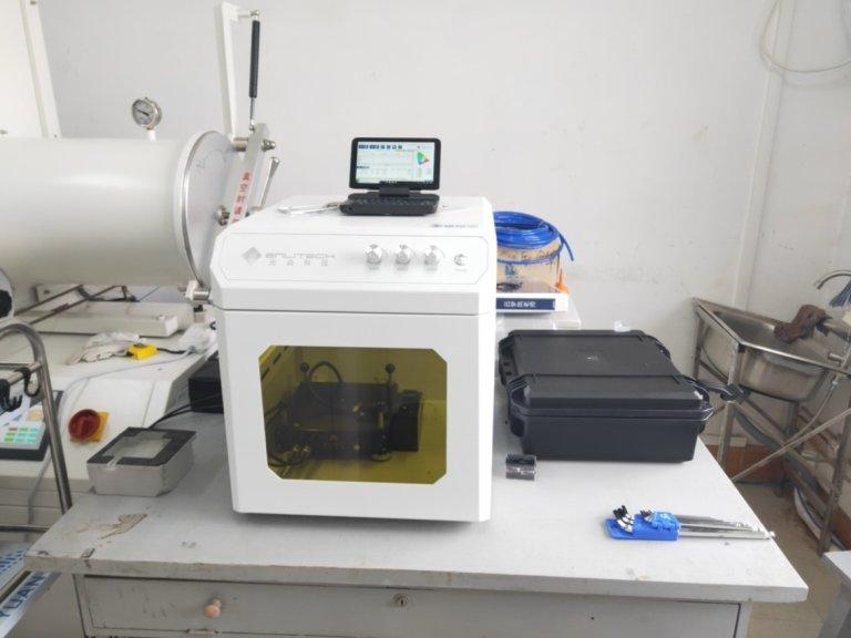 Indoor light simulator and Accurate Spectrometer