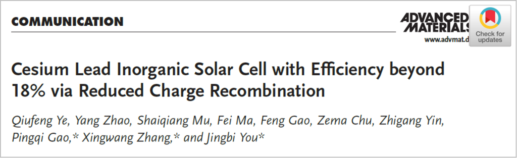 Cesium Lead Inorganic Solar Cell with Efficiency beyond 18% via Reduced Charge Recombinat