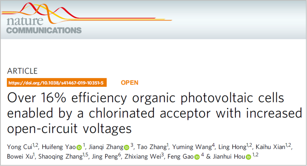 Over 16% efficiency organic photovoltaic cells enabled by a chlorinated acceptor with increased open-circuit voltages