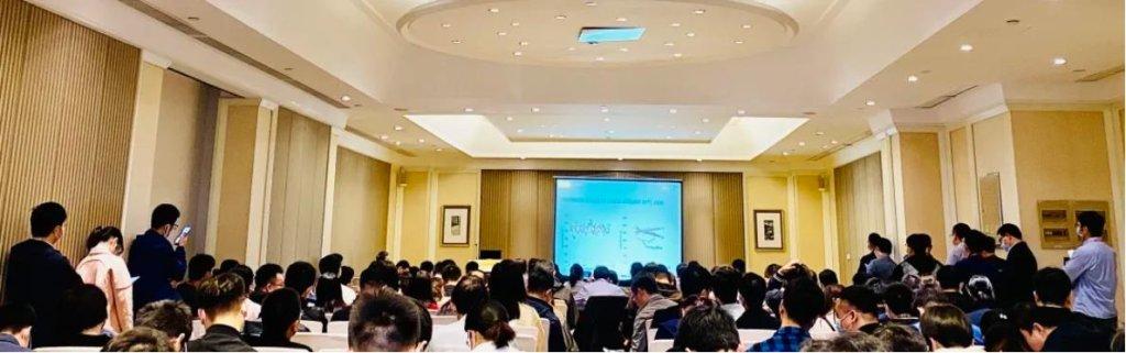 第十六届中国太阳级硅及光伏发电研讨会