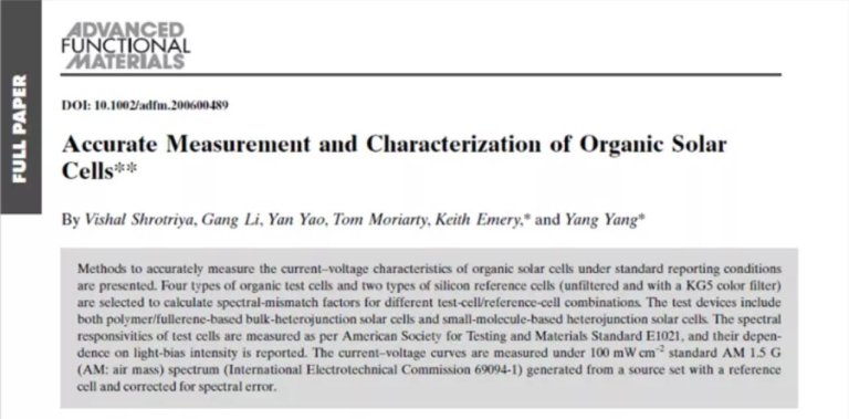 UCLA accurate measurement and characterization of organic solar cells