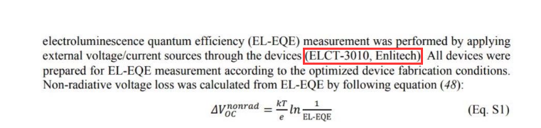 Enlitech EL-EQE