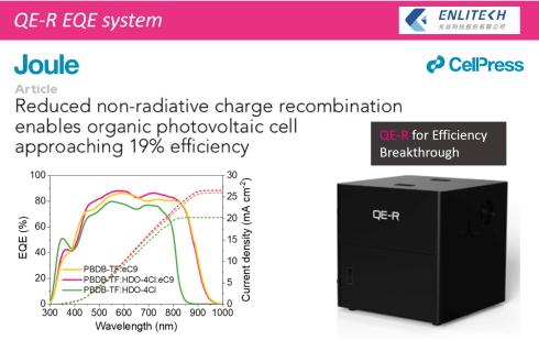 Efficiency Breakthrough Joule CellPress quantum efficiency QE-R