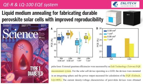 2021 Science (IF 41.846):LMA 液體介質退火,實現高重現性的鈣鈦礦太陽能電池