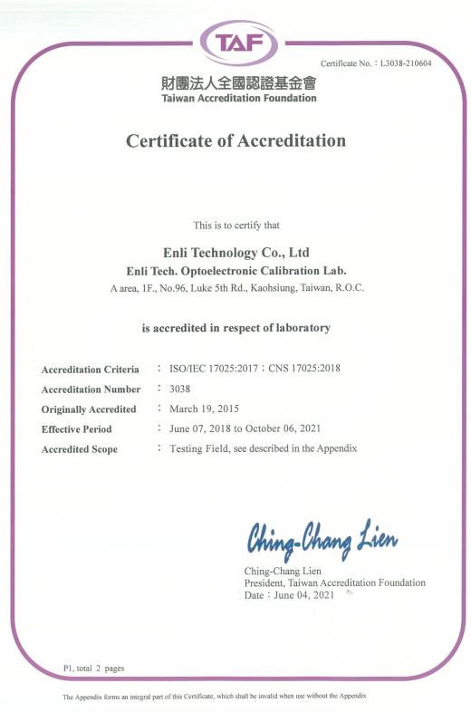 Enlitech Calibration Lab ISO IEC 17025: 2017
