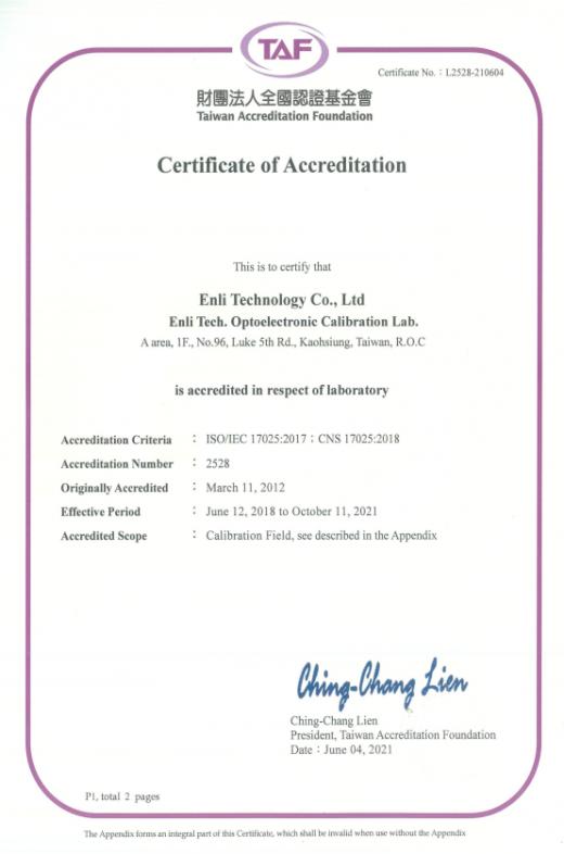 NEW_Enlitech Calibration Lab ISO IEC-17025_2528