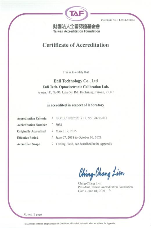 Enlitech Calibration Lab ISO IEC 17025